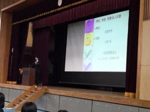 成道会 (5)
